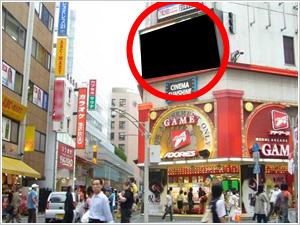 映像と音声で演出力の高い街頭ビジョンにも対応、新たなスタイルの屋外広告!