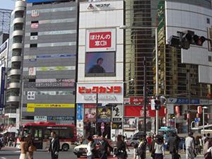 東京23区で効果的に設置したい