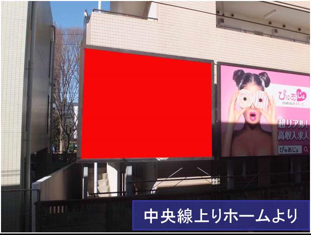 三鷹駅ホーム前 メゾンブランシュⅡ