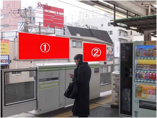 駒込駅ホ-ム前 ぴ-ぷるビル