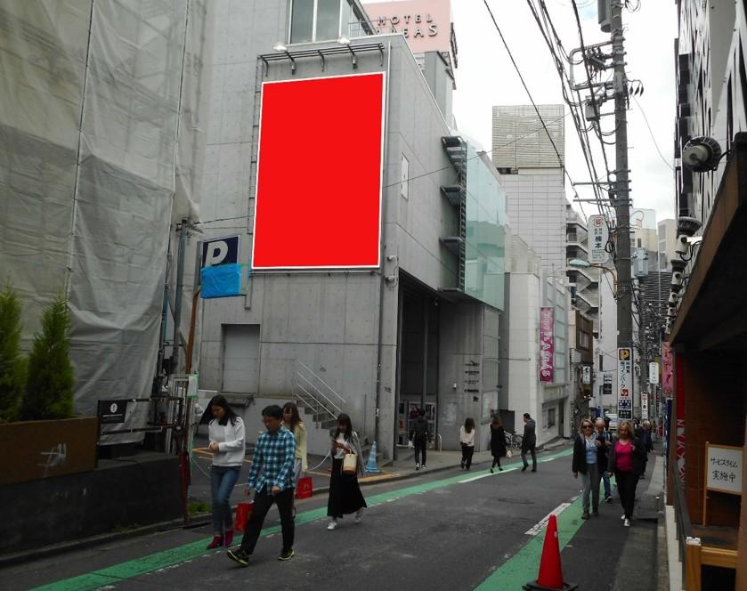 渋谷円山町 KINOHAUS