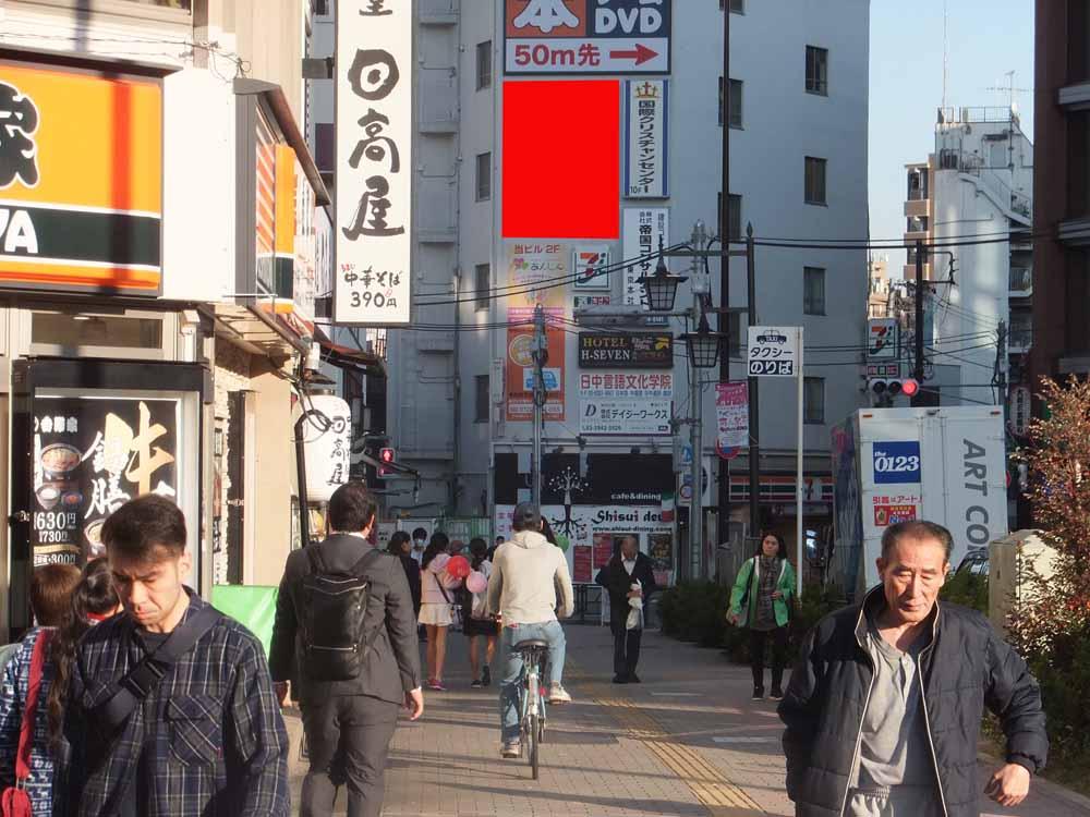 天翔大塚駅ビル