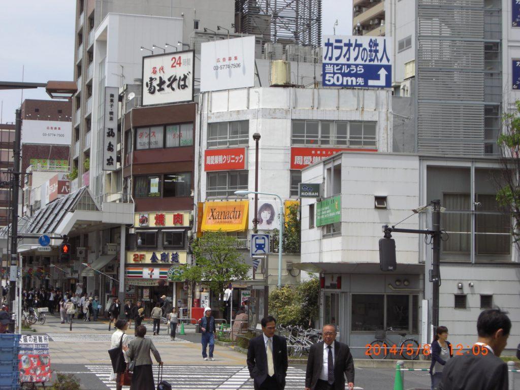 第2塚本商事ビル