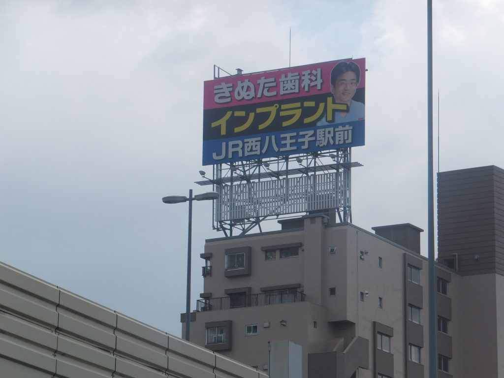 ライオンズマンション松原
