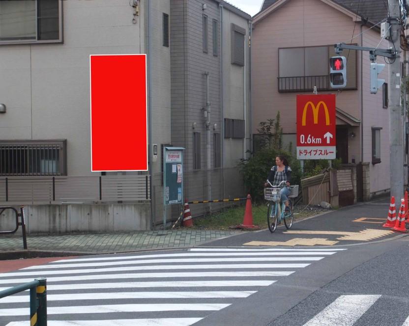 奥戸街道 鈴木邸