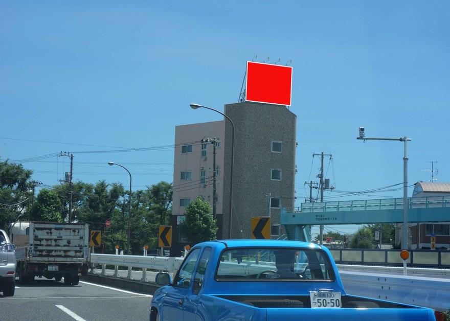 環状8号線(内回り)木村第一ビル