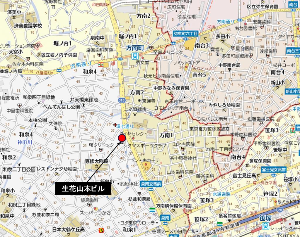 環状7号線 生花山本ビル