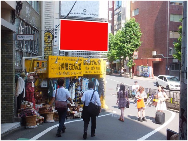 トウセン宇田川町ビル(2階壁面)