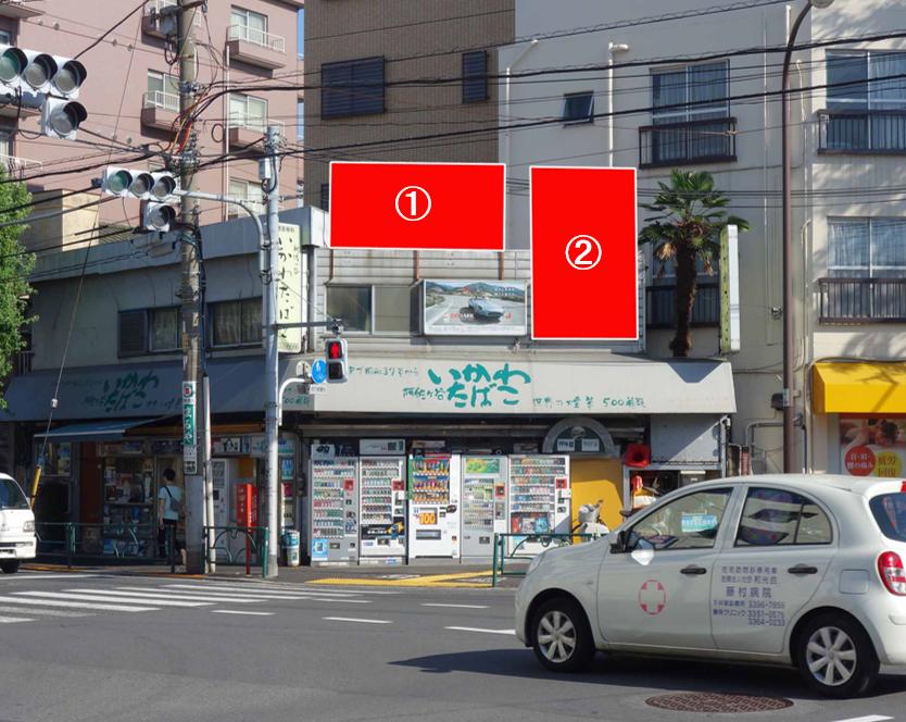 阿佐ヶ谷北 いかわたばこ店