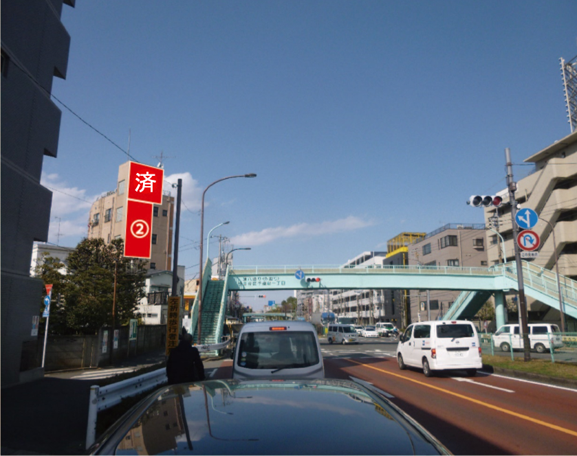 環状8号線 和田ビル