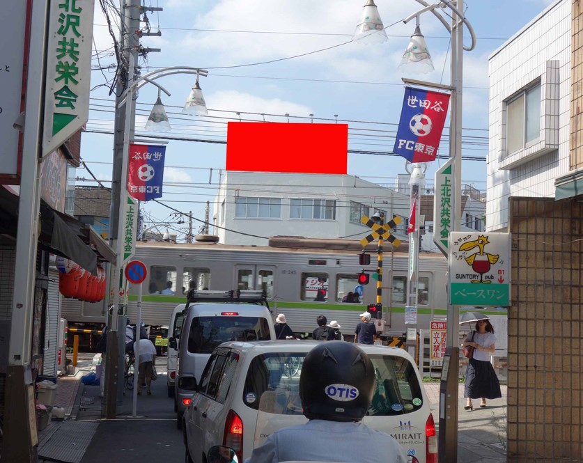 上北沢 池田商店