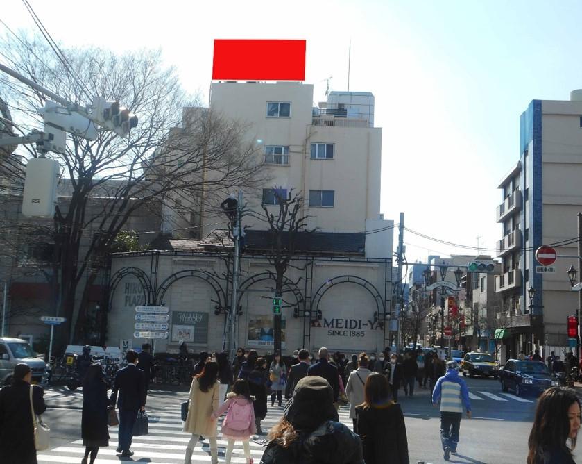 広尾 田中ビル
