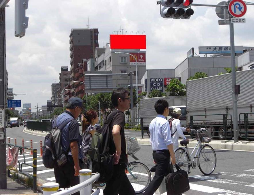 大鳥居駅前 興和商事ビル