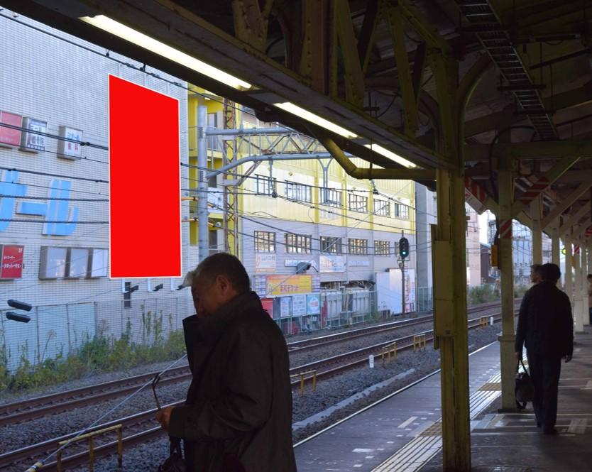 鶴見駅ホーム前 ミナール鶴見