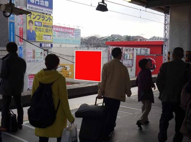 横浜線菊名駅前 中華料理おがさや