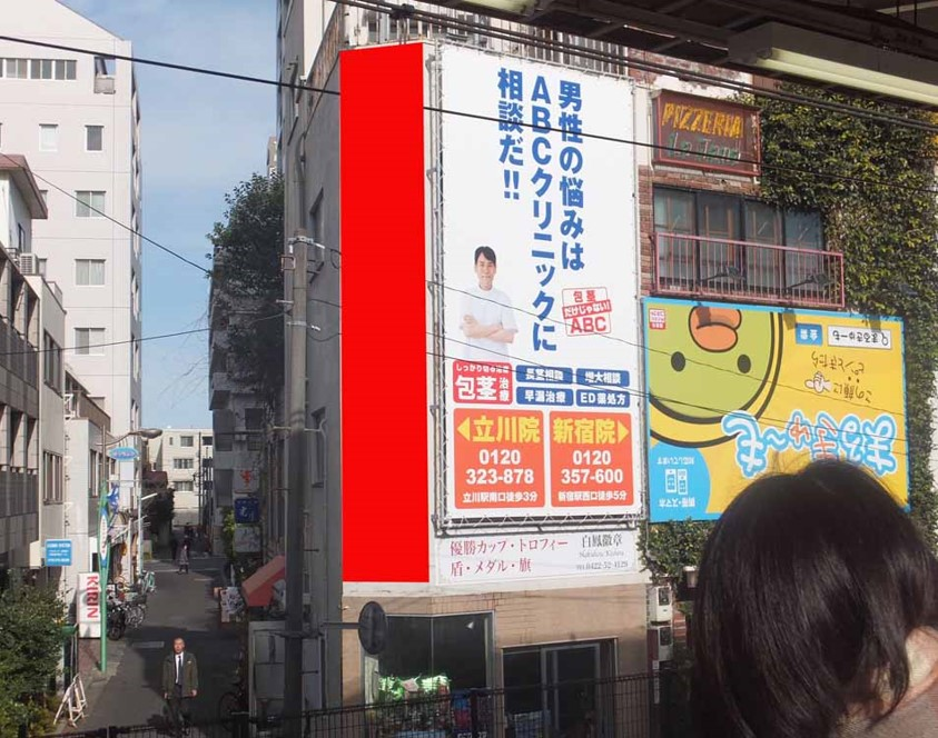 三鷹駅ホーム前 白鳳徽章