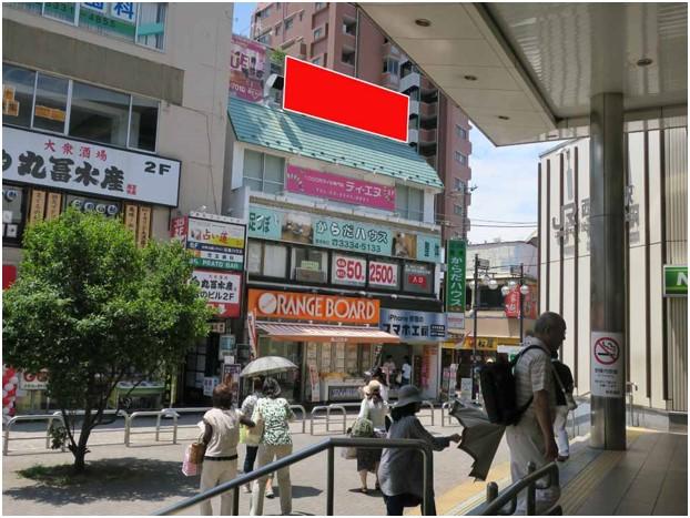 西荻窪 中村ビル