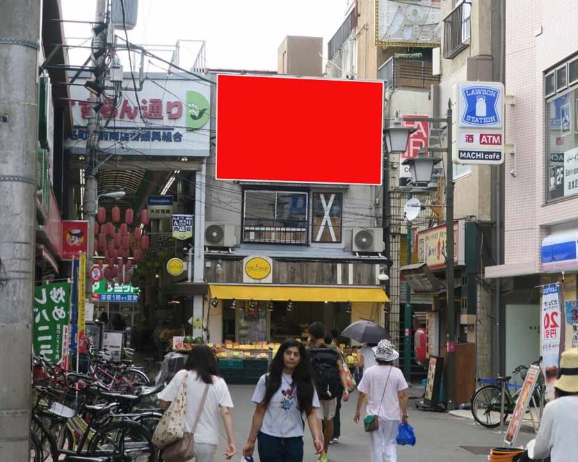 椎名町駅前 マスダビル