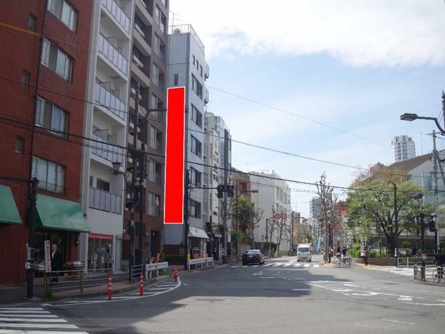 赤坂通り ミツタビル