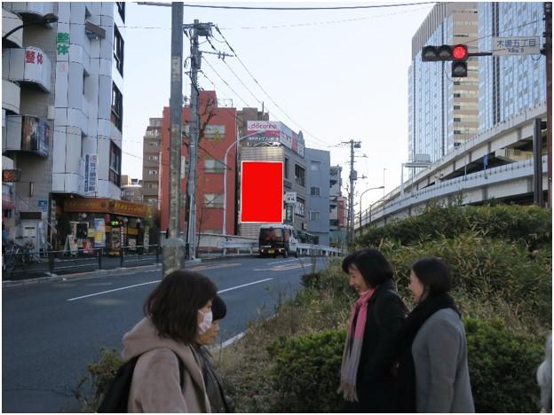 木場 柳沢ビル