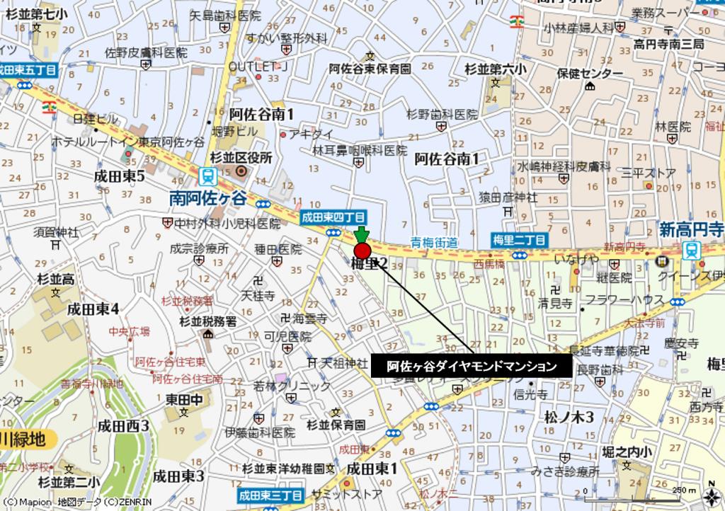 青梅街道 阿佐ヶ谷ダイヤモンドマンション