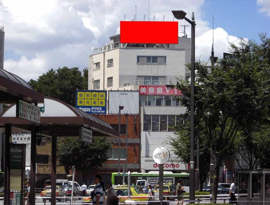 赤羽駅北口 田口ビル