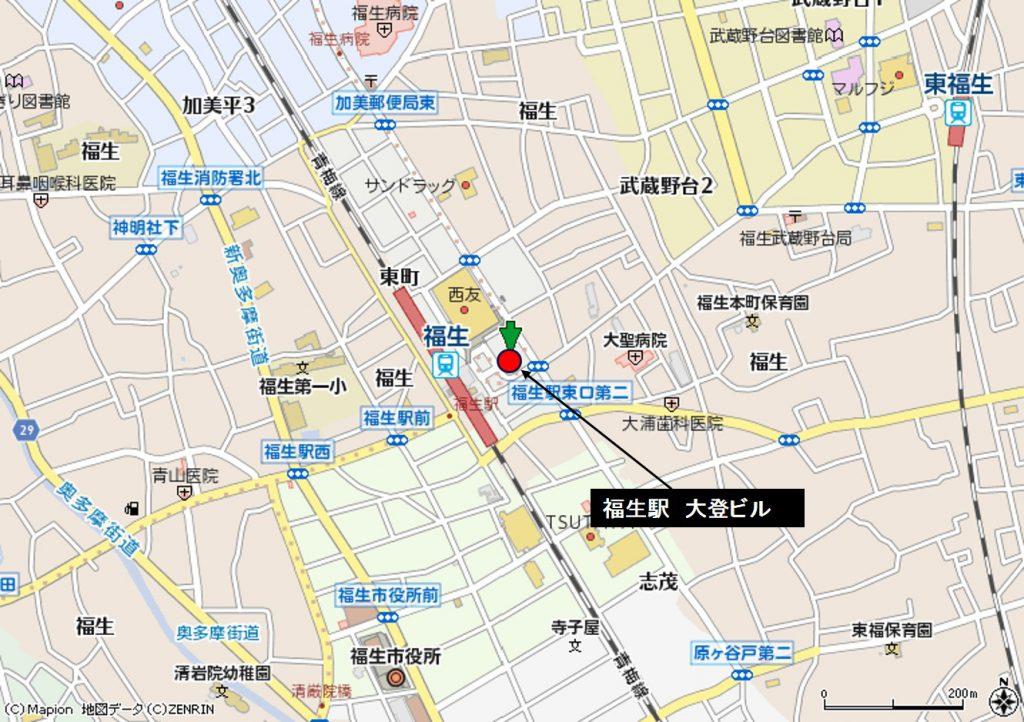 福生駅東口 大登ビル
