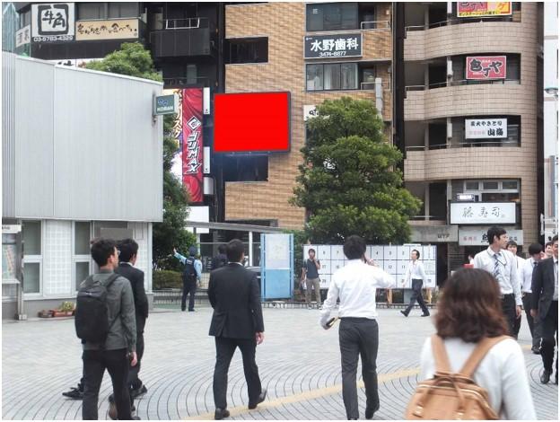 品川駅港南口 谷田企画第一ビル