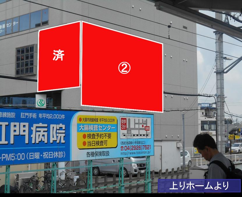 清瀬駅 アミュービル