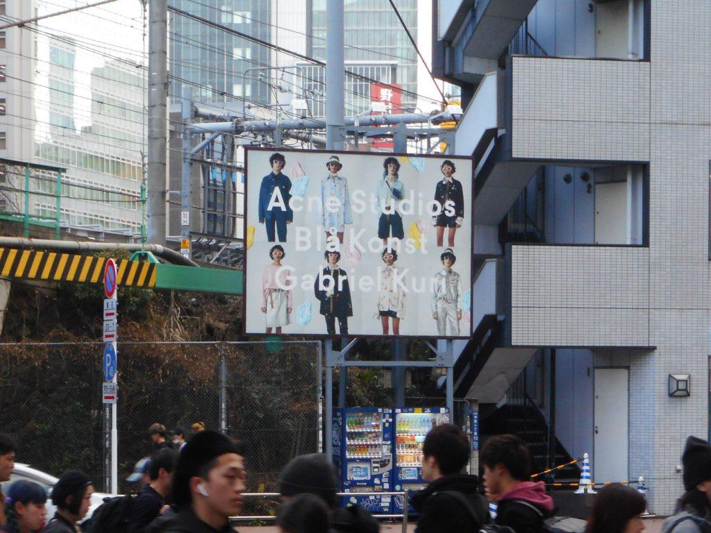 サクセス渋谷