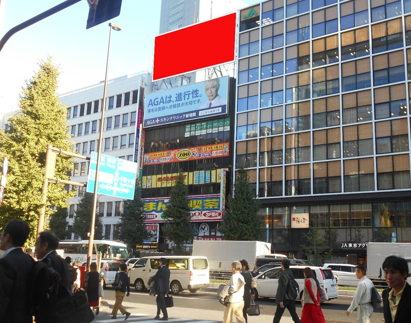 新宿西口 サンセイビル