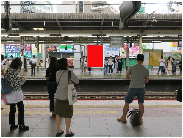 吉祥寺駅ホーム前 大竹ビル