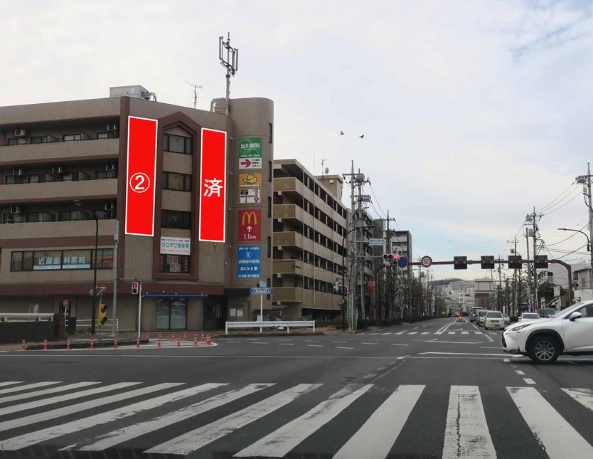 稲城【川崎街道】ジャスティスビル