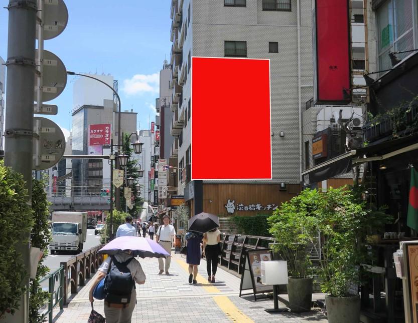 駒沢通り ヴェラハイツ恵比寿東