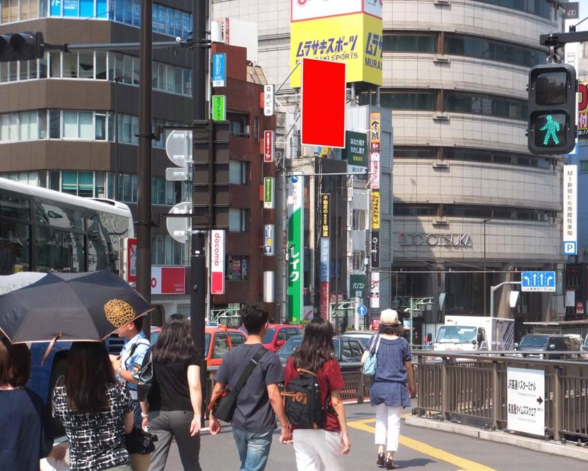新宿駅南口 小宮ビル