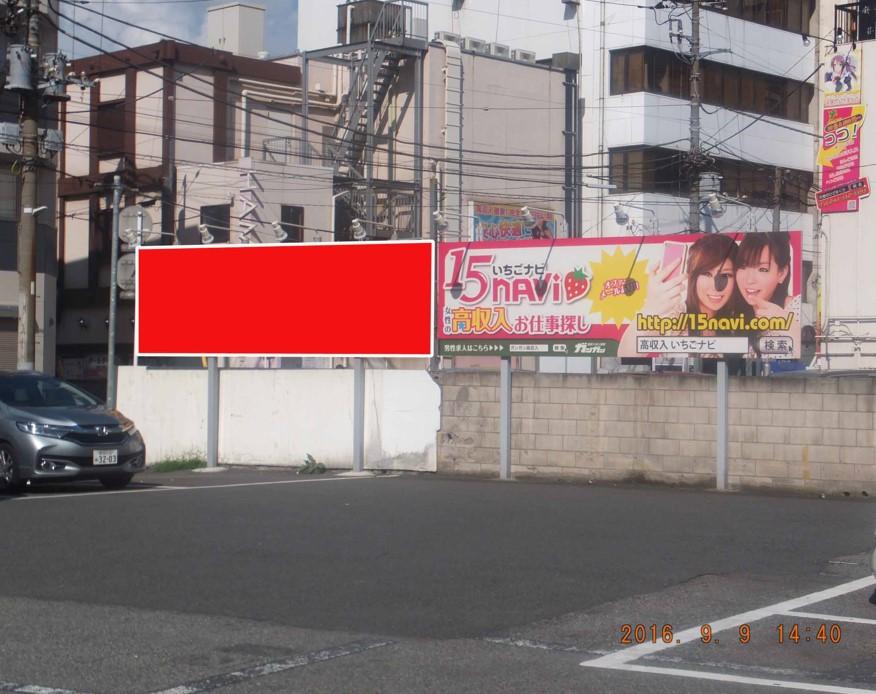 千葉栄町 昭和パーキング
