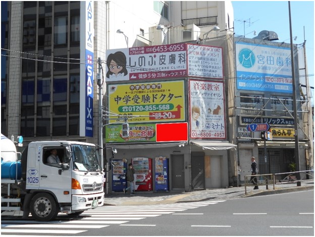 白金高輪 滝沢たばこ店(電飾)