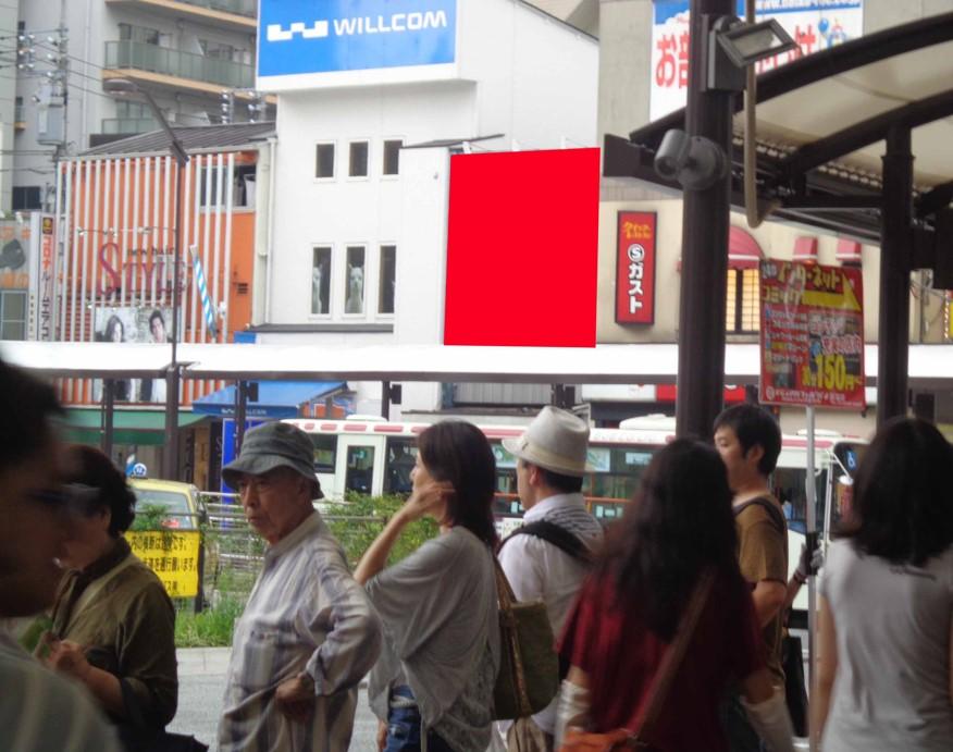 荻窪駅北口 青柳邸