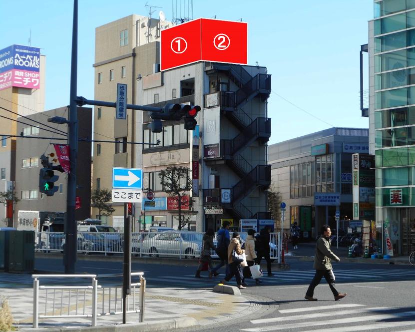 浦和駅東口 旭商事ビル