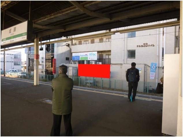 成瀬駅 ナルセ33ハイム