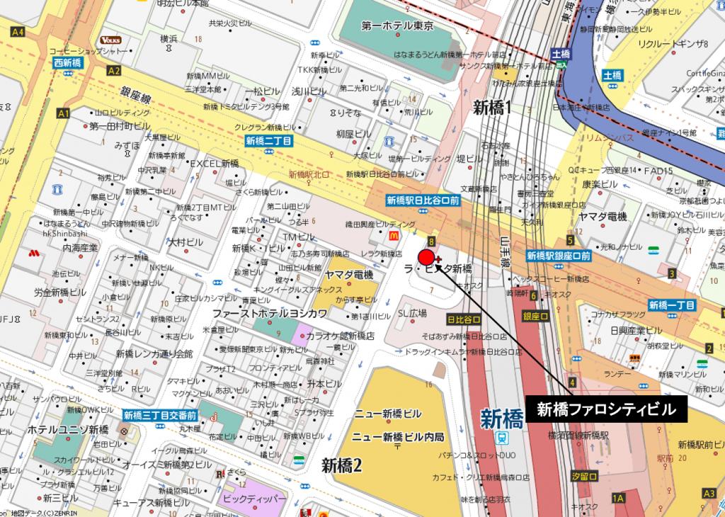 新橋ファロシティビル(西面)