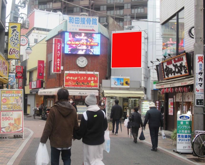 元住吉 中田矢倉商事ビル