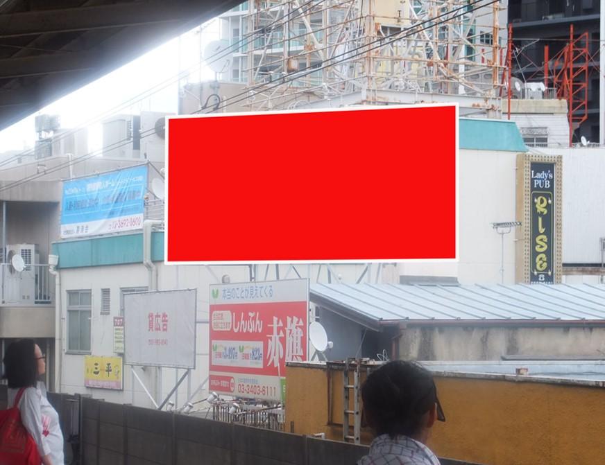 小岩駅ホーム前 和幸ビル