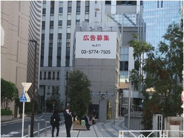 渋谷新南口 サンクスプライムビル