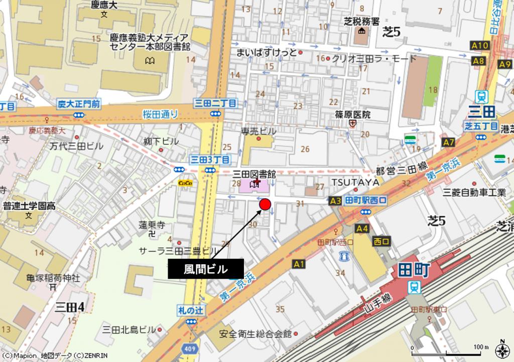 三田 風間ビル