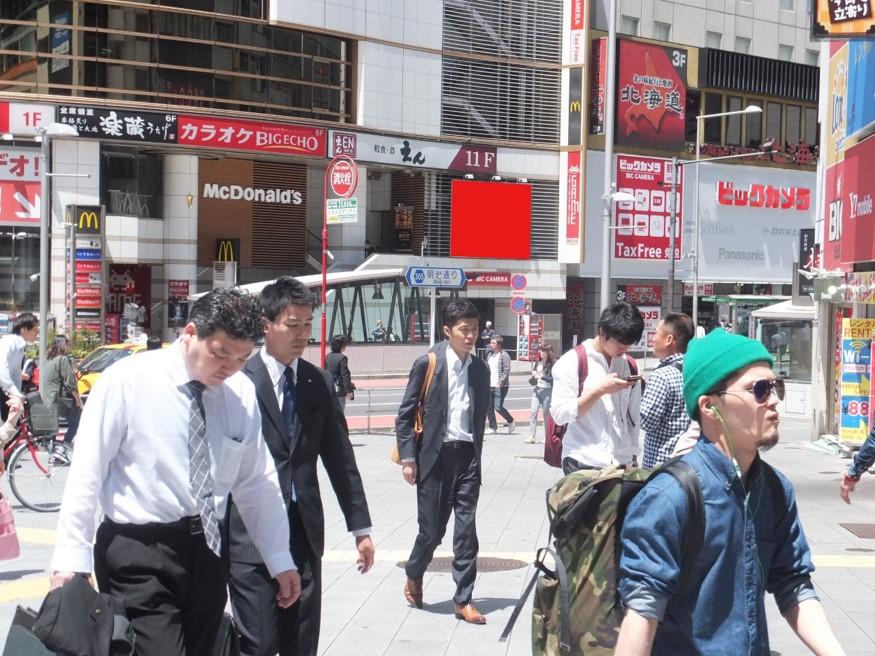 渋谷東映プラザビル