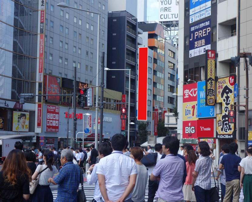 渋谷宮益坂口 フラットビル