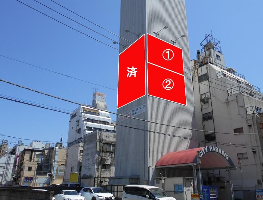 千葉栄町 シティパーキング