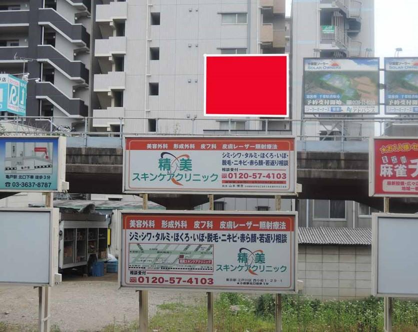 亀戸駅ホーム前 松本ビル