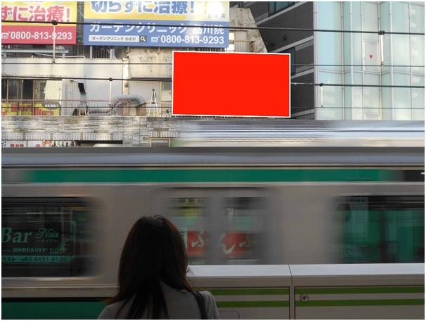 五反田駅ホーム前 野津ビル